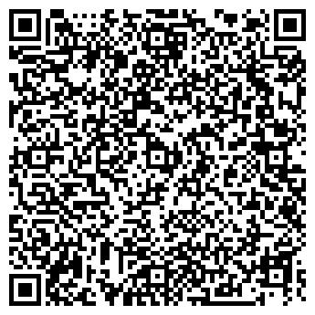QR-код с контактной информацией организации ВР-Автотехальянс