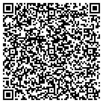 QR-код с контактной информацией организации Общество с ограниченной ответственностью Амикс-Сервис