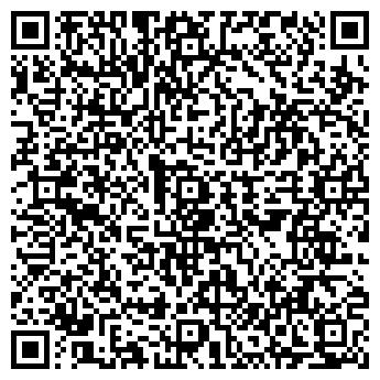 QR-код с контактной информацией организации ООО «ПРОК-СЕРВИС»