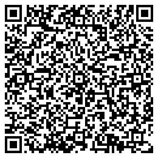 QR-код с контактной информацией организации Прийма А. В.