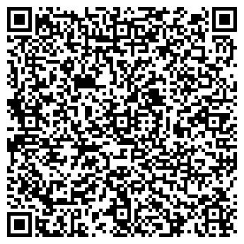 QR-код с контактной информацией организации Remdorservis