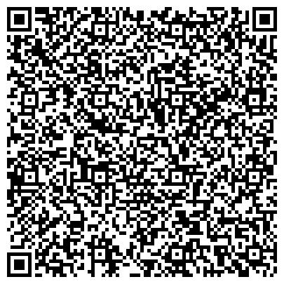 QR-код с контактной информацией организации ООО «ТДС УкрСпецтехника» Днепропетровск
