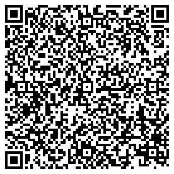 """QR-код с контактной информацией организации Общество с ограниченной ответственностью ООО """"Промтехэнерго"""""""