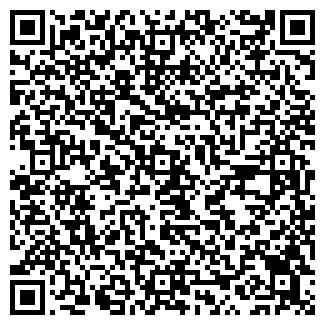 QR-код с контактной информацией организации ТехноСервис