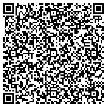 """QR-код с контактной информацией организации Общество с ограниченной ответственностью ООО """"Идеал Климат"""""""