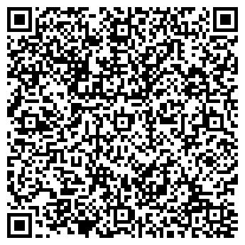 """QR-код с контактной информацией организации """"Кондёрик"""""""