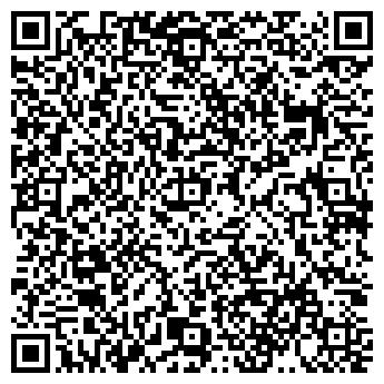 QR-код с контактной информацией организации AVкомплекс