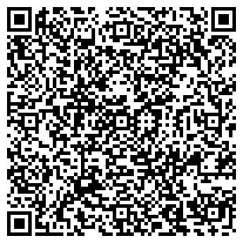 """QR-код с контактной информацией организации Офис """"Сool breeze"""""""