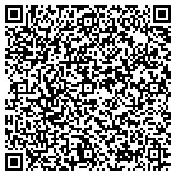 QR-код с контактной информацией организации Холод Сервис