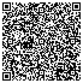 QR-код с контактной информацией организации Качество