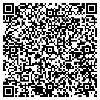 QR-код с контактной информацией организации Х-мастер