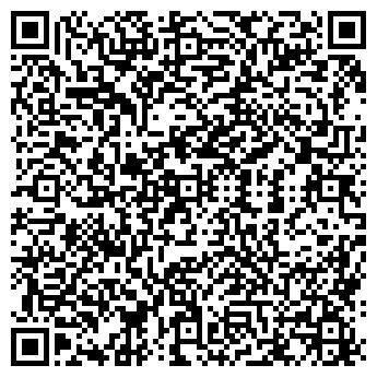 """QR-код с контактной информацией организации ЧП """"Деметра"""""""