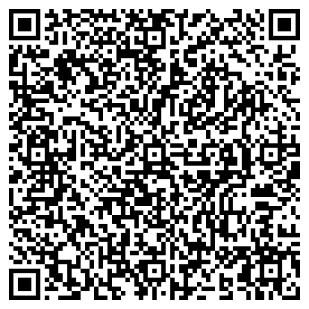 """QR-код с контактной информацией организации Общество с ограниченной ответственностью НПО """"Верверт"""""""