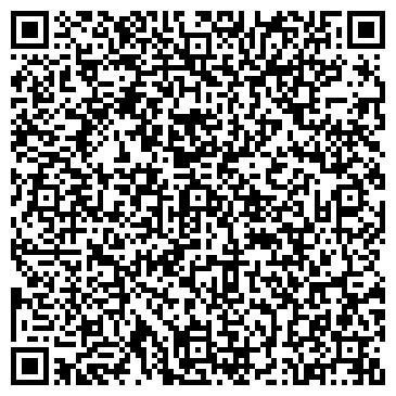 QR-код с контактной информацией организации ремонтная компания «Погрузчик»