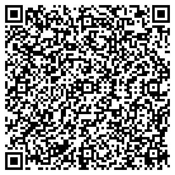 QR-код с контактной информацией организации Умань Комфорт