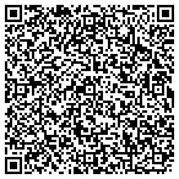 QR-код с контактной информацией организации СТРОИТЕЛЬНОЕ УПРАВЛЕНИЕ-99