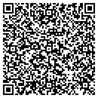 QR-код с контактной информацией организации Спрос сервис