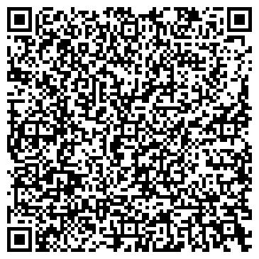QR-код с контактной информацией организации ФОП Царбаев Д.В.