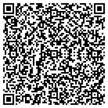 QR-код с контактной информацией организации Омега-климат