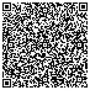 """QR-код с контактной информацией организации МЧП """"Холодильные запчасти"""""""