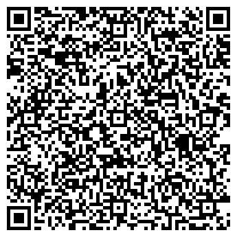 QR-код с контактной информацией организации Евро сервис