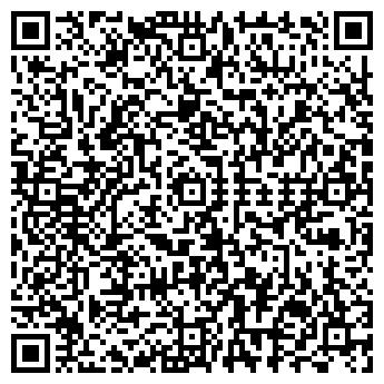 QR-код с контактной информацией организации «Montajkond»
