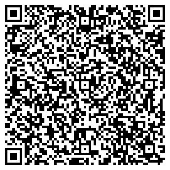 """QR-код с контактной информацией организации Интернет-магазин """"ЖАРА"""""""