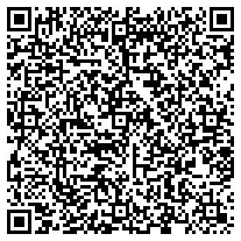 """QR-код с контактной информацией организации Частное предприятие ПП """"ПОБУТ-РЕМОНТ"""""""