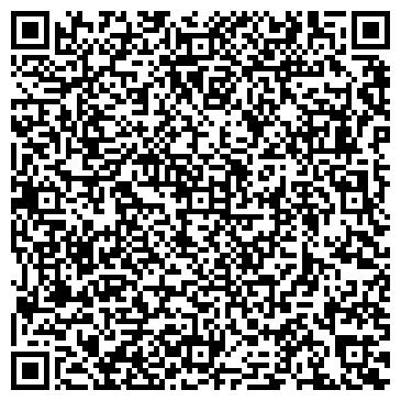QR-код с контактной информацией организации Общество с ограниченной ответственностью ТОВ «ПМФ ВІНТЕРЛАБ»