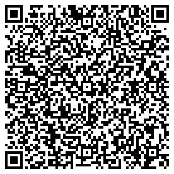 QR-код с контактной информацией организации Кондис