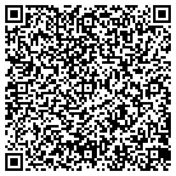 QR-код с контактной информацией организации ООО <Уют огня>