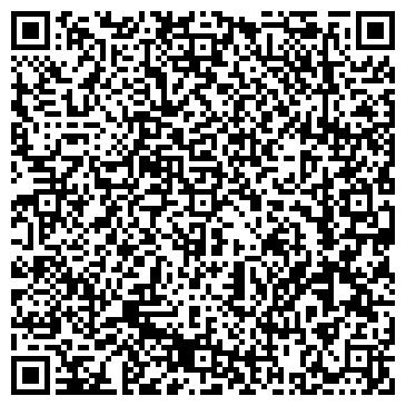"""QR-код с контактной информацией организации Интернет магазин """"Товар на УРА!"""""""