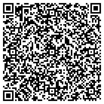 QR-код с контактной информацией организации чп котов