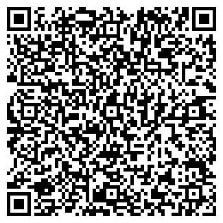 QR-код с контактной информацией организации Субъект предпринимательской деятельности ФОП Сторожук