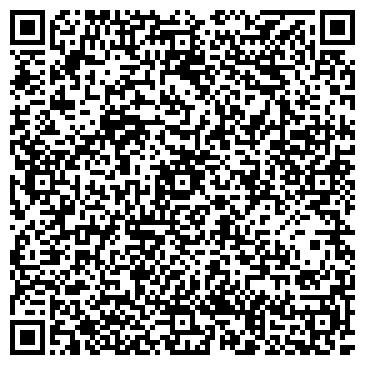 """QR-код с контактной информацией организации интернет-магазин """"Mobimax"""""""