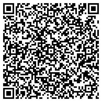 QR-код с контактной информацией организации ФОП Киготь АВ