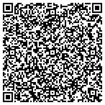 QR-код с контактной информацией организации ООО «Торговый дом «БИС»