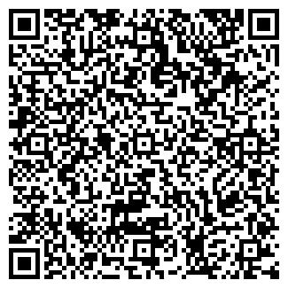 QR-код с контактной информацией организации Алстек
