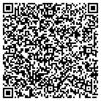 QR-код с контактной информацией организации DASSmedia