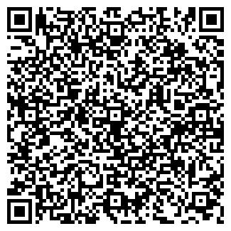QR-код с контактной информацией организации MOBI