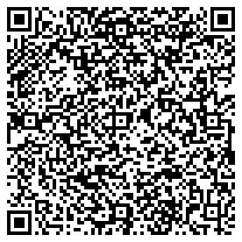 QR-код с контактной информацией организации СПД Голубенко