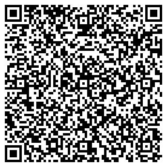 QR-код с контактной информацией организации ПРОИЗВОДСТВО КИРПИЧА