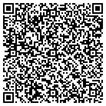 """QR-код с контактной информацией организации """"Мастер Кано"""""""