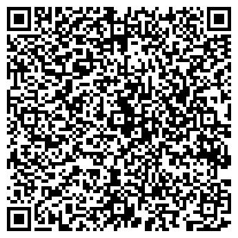 QR-код с контактной информацией организации Бытремсервис