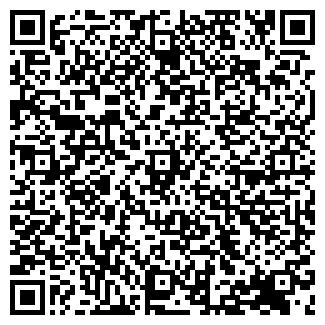 QR-код с контактной информацией организации ЖАННА ТД