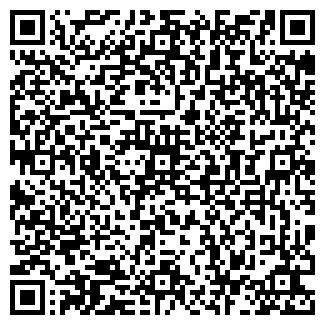 QR-код с контактной информацией организации BVI