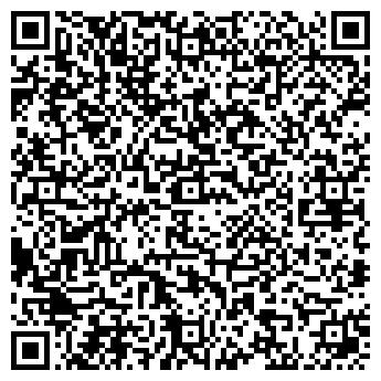 """QR-код с контактной информацией организации ООО """"Грин-Сервис"""""""