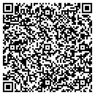 QR-код с контактной информацией организации Киев-Сервис