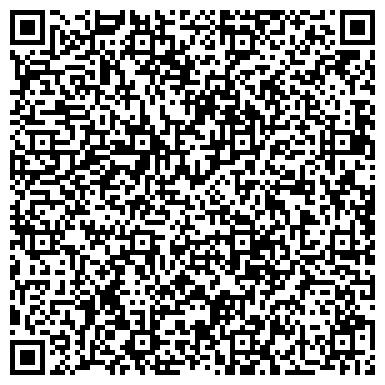 QR-код с контактной информацией организации УРКЕР КОСМЕТИК ПКФ ТАЛДЫКОРГАНСКИЙ ОТДЕЛ ПРОДАЖ