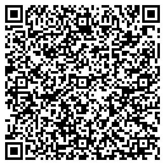 QR-код с контактной информацией организации ООО КВОЛИТИ
